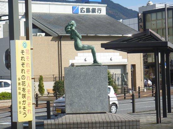Izanai Statue