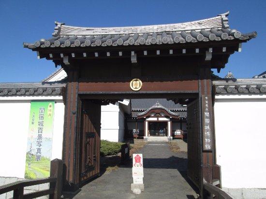 Noda, ญี่ปุ่น: 入口の門
