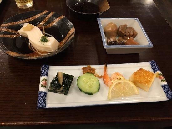 Yoshitsune Restaurant: photo0.jpg