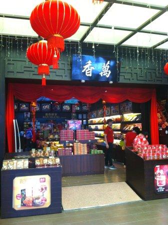 Ban Heang: shop frontage