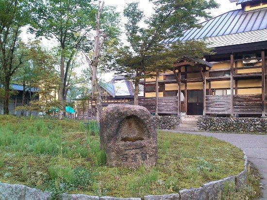 Michi-no-Eki Jonnobi no Sato Takayanagi