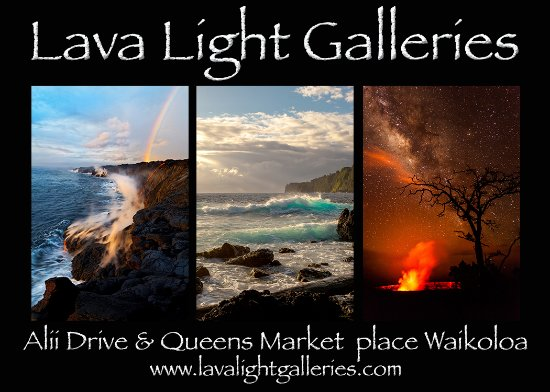 ‪Lava Light Galleries‬