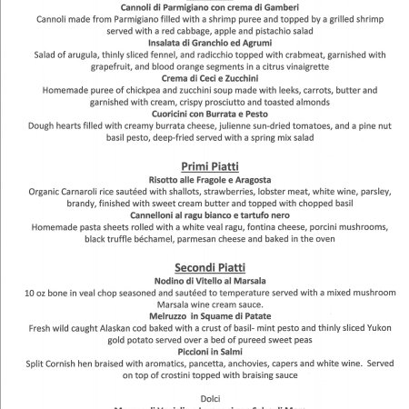 Evanston, IL: Our Valentine's Day menu, you can also order from our regular menu.  Make your reservation today