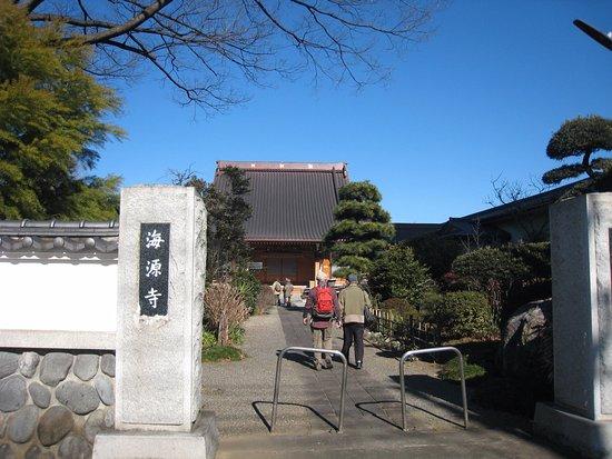Ebina, Japan: 正面入り口