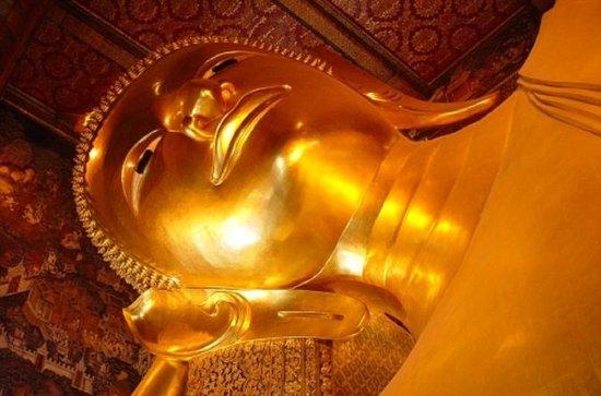 Tour della città di Bangkok e dei