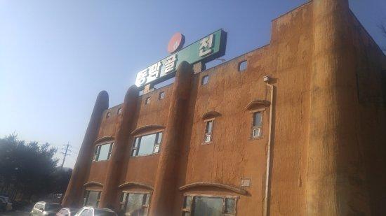 漣川郡照片