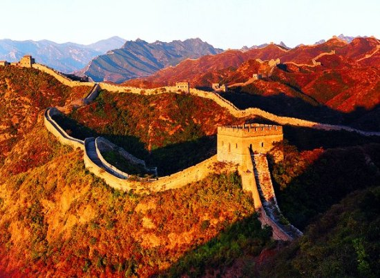 China Great Travel