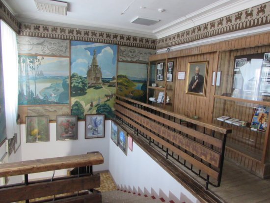 Aleksin's Museum of Art and Local Lore