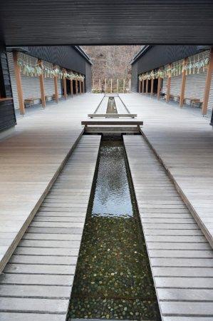 Hoshino Area