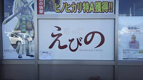 Ebino, اليابان: DSC_0464_large.jpg