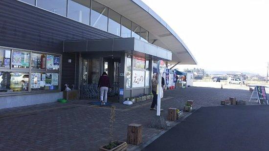 Ebino, اليابان: DSC_0460_large.jpg