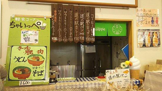 Ebino, اليابان: DSC_0462_large.jpg