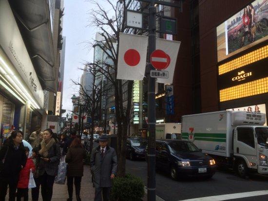 Namiki-dori: looking Down Namiki Street With Its Japoanese Flags