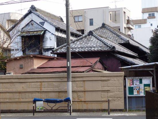 Komagome Nanushi Yashiki