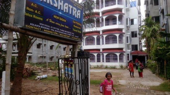 Hotel Nakshatra Digha West Bengal Lodge Reviews Photos Rate Comparison Tripadvisor