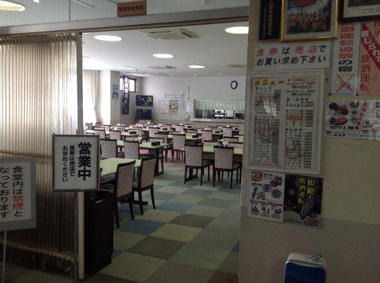 Yurihonjo, Japan: 食堂入り口