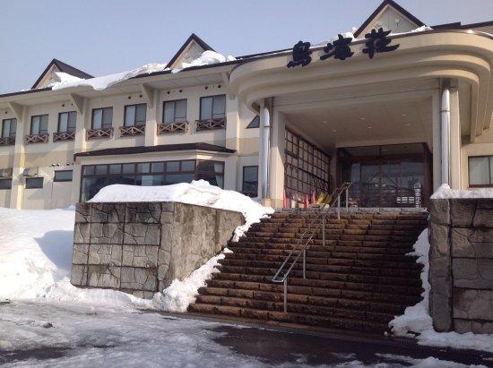 Yurihonjo, Japan: 正面玄関