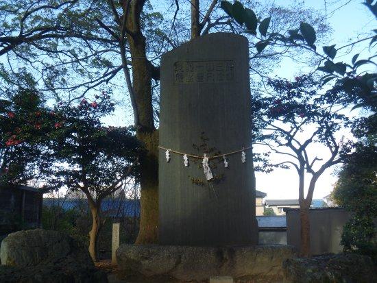 Monument of Birth of Yamauchi Kazutoyo