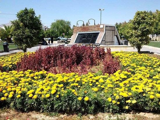 Park Khold-e-Barin