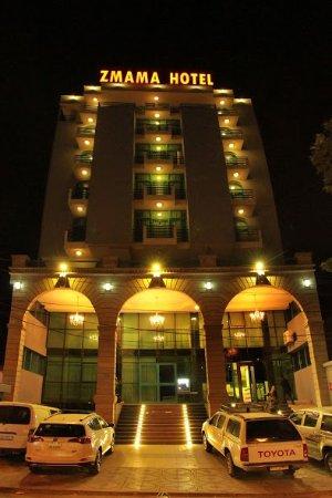 Zmama Hotel