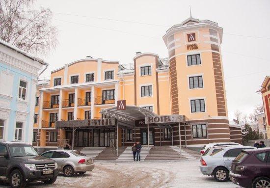 Ya-Hotel