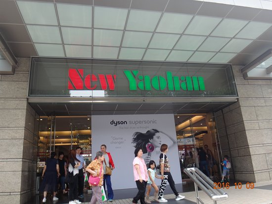 新八佰伴百貨 - Picture of New Yaohan Department Store, Macau - Tripadvisor