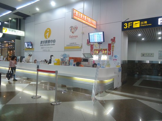 Kaohsiung International Airport Tourist Service Center