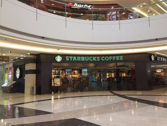 Huai'an, Chine : Starbucks Coffee