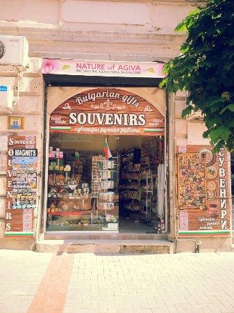 Balkanik Souvenirs