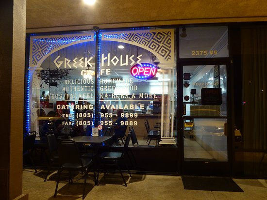 Greek House Cafe: From the outside, looking in