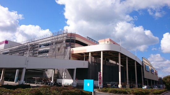 Aeon Mall Rinkusennan