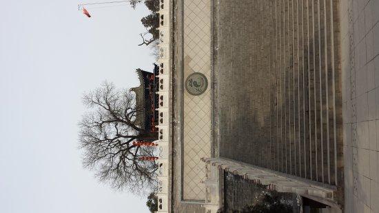 Jintai Taoist Abbey: 20170210_150223_large.jpg