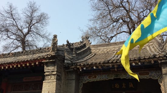 Hu County, Chine : 20170204_144725_large.jpg