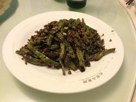 BeiJing XiaoWangFu (GuangHua Road): インゲン豆の炒め物