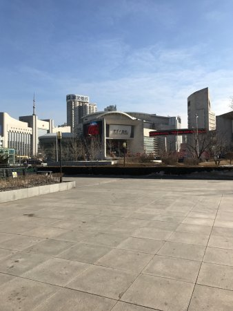 Shenyang, China: Liaoning Grand Theatre