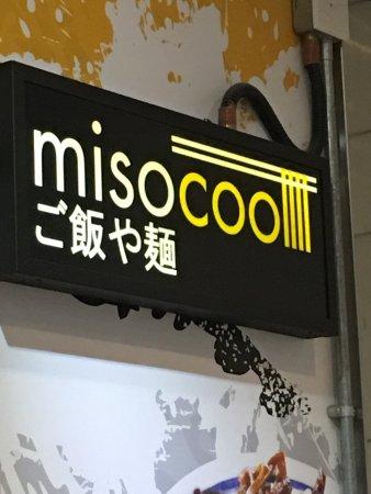 Misocool: photo0.jpg