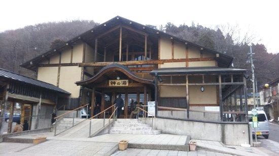 "Zao-machi, Japan: DSC_2139_large.jpg"""