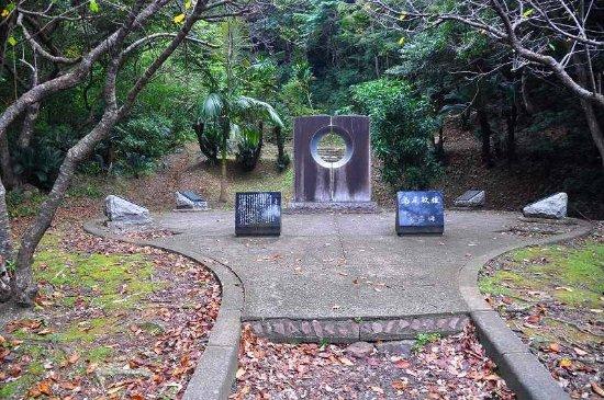 Toshio Shimao Literature Monument