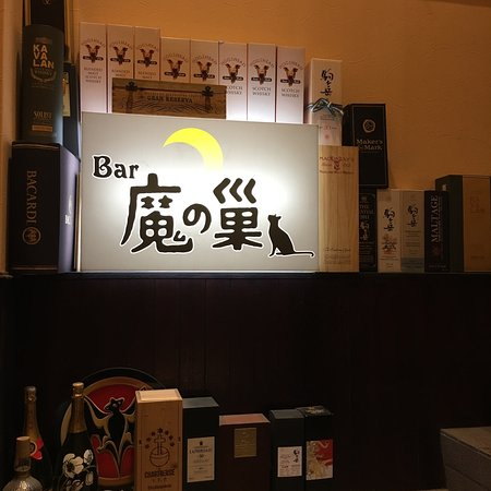 Bar Manosu