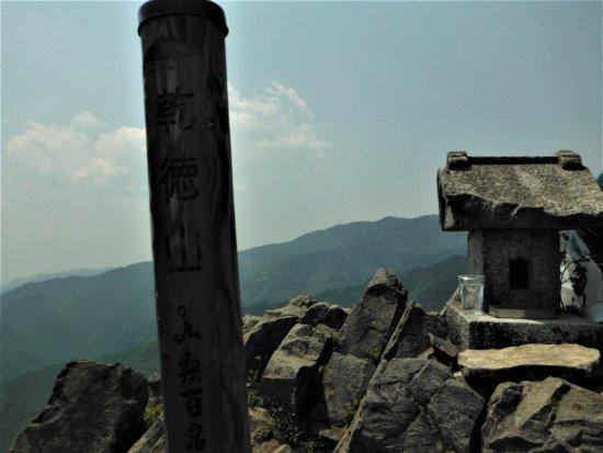 Mt. Kentoku : 乾徳山(頂上)
