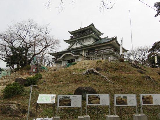 Komaki, اليابان: 資料館