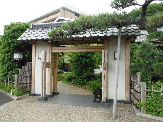 Ikoinoyu Tamasakai