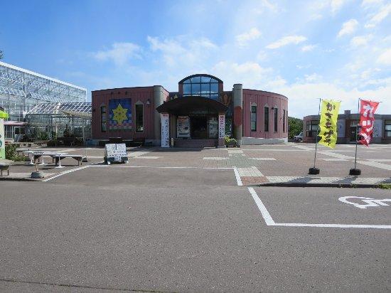 Makkari-mura Resmi