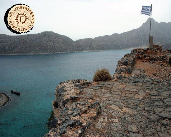 Kaliviani, Greece: Gramvousa Islet