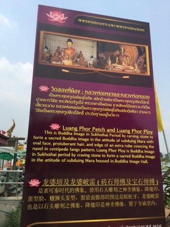 Wat Song Phi Nong