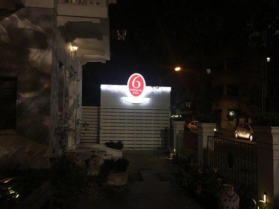 6 Ballygunge Place: photo2.jpg