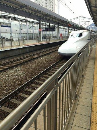 Kyushu, Giappone: photo0.jpg