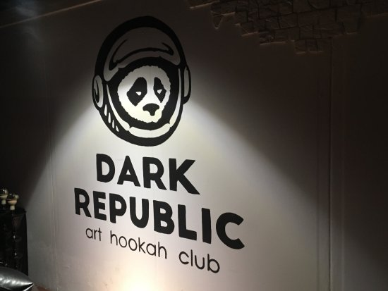Dark Republic