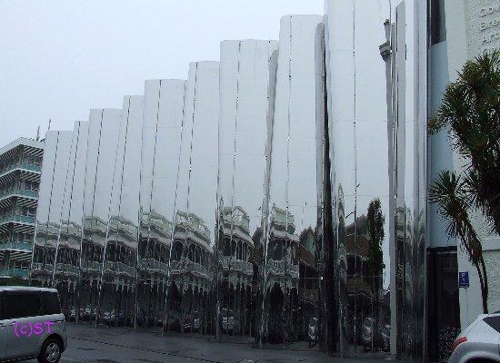 New Plymouth, Nya Zeeland: the Gallery
