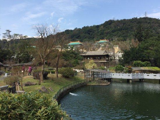 Zhishan Garden : photo0.jpg